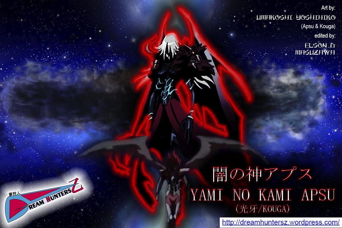 Yami no Kami Apsu